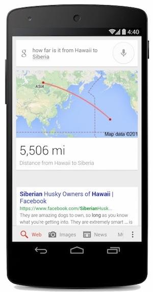 google-nouveaute-distance