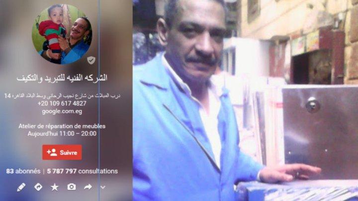 egyptien-premier-google-google+