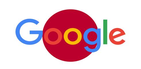 Google Dance Tokyo
